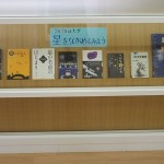 library_1