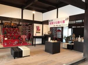 第2回坂東ひな祭り展 坂東女性フォーラムの一員として参加